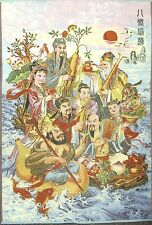 Chinese Taoism Eight Immortals Over Sea Gourd Thangka Tangke Statue