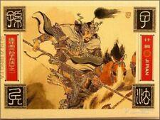 L'art de La guerre - SUN TZU-Livre- EBOOK pdf
