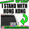 I STAND WITH HONG KONG Decal Bumper Sticker Protest Solidarity Freedom Trump 063
