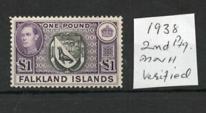 Falkland Islands George VI £1 2nd, 38 Ptg. MNH
