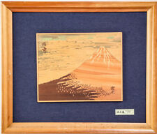 "Japanese HAKONE MOKUZOGAN Mt.FUJI Wood Wall Panel Board 15""×12.5"" #21539"
