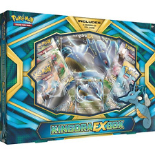 Kingdra EX collection Box - POKEMON TCG New Sealed SHIPS FREE NOW SUN AND MOON