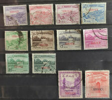 Pakistan 1961 officials 12 stamps USED