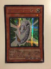 Yu-Gi-Oh! Cyber Larva PP12-JP004 Ultra Rare Jap