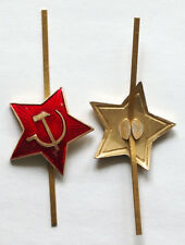 Red Star Hat Pin Badge  Soviet Military Russian Army