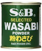 [S&B] Wasabi Powder, 1.06-Oz Free Fast Shipping