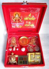 Special Deepawali Poojan Set Shri Dhan Laxmi MahaLaxmi Kuber Yantra Dosh Nivaran