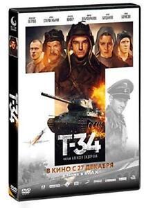 T-34 Dvd Film Da Collezione In Italiano Sigillato Nuovo Alexander Petrov ORIGINA