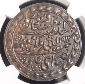 1913/34, India, Jaipur, Man Singh II. Rare Silver Nazarana Rupee Coin. NGC AU58!
