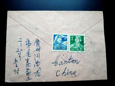 "RARE CHINA TO CANADA 1960""s WORKERS STAMP ""PRIVATE COVER"" TO HAMILTON UNIQUE"