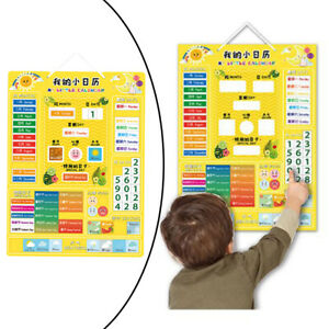 Kids Calendar Magnetic Board Learning Toy Weather Station Classroom Home