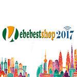 uebebestshop2017