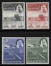 Bahrain 1964 Sheik al Khalifah set Sc# 130-40 NH