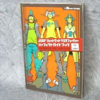 JSRF JET SET RADIO FUTURE Perfect Guide Book XBox EB2x