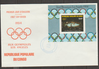 POPULAR REPUBLIC OF CONGO 1984 LA OLYMPICS FDC 500F S/S FREE USA SHIPPING