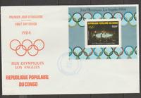POPULAR REPUBLIC OF CONGO 1984 LA OLYMPICS FDC 500F S/S FREE USA SHIPPING