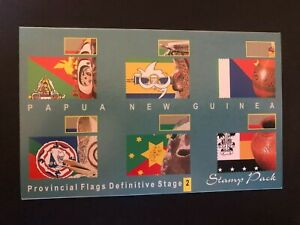 PAPUA NEW GUINEA STAMP PACK FULL SET 2004 PROVINCIAL FLAGS STAGE 2