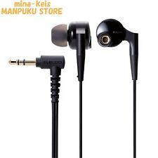 ELECOM high stereo compatible Earphone Canal Black EHP-GB1000ABK F/S tracking
