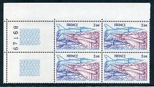 France 1981 Space and Aeronautics exhibition stamp sheet no block of 4 mint