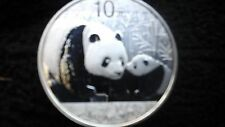 2011 Chinese Panda silver coin, 1 oz, brilliant uncirculated, private owner
