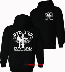 KRAV MAGA - Israel Defense Forces , martial arts, mma , HOODIES black - S-XXL