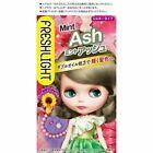 FRESH LIGHT Japan Blythe Trendy Milky Hair Color Dying Kit