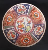 Imari Plate VGC - 10¼ Inches | FREE Delivery UK*