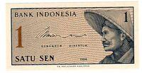 INDONESIA INDONESIA Billete 1 RUPIA 1964 P90 UNC NUEVO