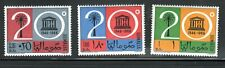 SOMALIA AFRICA   STAMPS MNH  LOT  RS56309