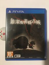 RARE NEW Sealed ! Sony PSV 2D Asian / Rose And The Twilight / VCAS 32078 PS VITA