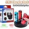 4in1 Controller Charger Stand LED Charging Dock for Nintendo Switch Joy-Con NEW