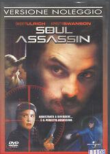 SOUL ASSASSIN - DVD (USATO EX RENTAL)