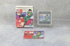 Sega Game Gear Yu Yu Hakusho boxed Japan GG game US Seller