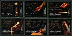 ALDERNEY 29 JULY 2010 FLORENCE NIGHTINGALE SET OF ALL 6 COMMEMORATIVE STAMPS MH