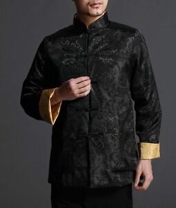 Chinese Tai Chi Kungfu Reversible Black Gold Jacket Blazer 100% Silk Brocade 104