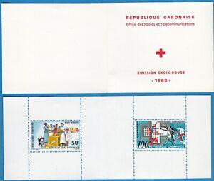 GABON 1968 THE RED CROSS BOOKLET complete C69A OG MNH - US Seller