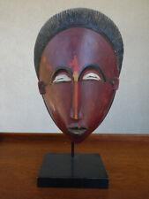 A Fine Guro Face Mask