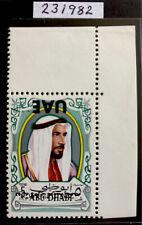 More details for abu dhabi 1972 5f uae overprinted type 23, variety op inverted mnh full og sg84a