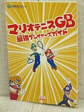 MARIO TENNIS GB Guide Game Boy Color Book EB73*
