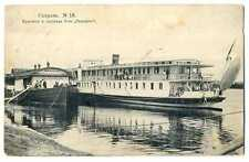 "Russian Imperial Town View Syzran Wharf & Steamer of ""Samolet"" Company PC 1910"