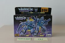 Transformers Japanese G1 D-94 Pounce Wingspan MIB Complete Takara Clones