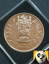 1996 GIBRALTAR £5 SCARCE ZEUS OLYMPICS CENTENNIAL FIVE POUND VIRENIUM COIN