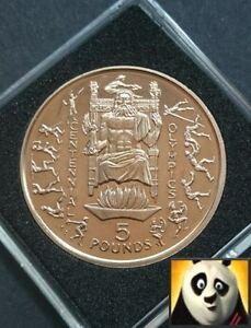 1996 Rare GIBRALTAR £5 Five Pound ZEUS Olympics Centennial Virenium Coin