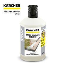 More details for karcher stone and paving cleaner 3 in 1 detergent 1l - karcher center