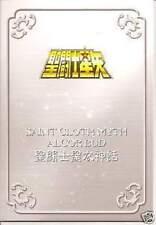Bandai Saint Seiya Cloth Myth Zeta Alcor Bud Metal Plate New