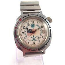 Vintage soviet VOSTOK Komandirskie  watch USSR *US SELLER* #1504