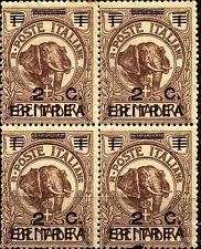 """ERITREA - 1922 - 2 cent. su 1 besa bruno, sovrastampato """"ERITREA"""" - Varietà"""