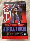 NEW Transformers Alpha Trion EX Gokin EX-TF01 G1 RARE