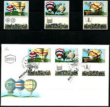 ISRAEL 1994 Stamps & FDC HOT AIR BALLOONING  MNH XF
