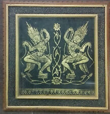 "Dancing Goddesses Vintage Picture Mythological Framed Art 24"" x 23.5"" Wood Frame"
